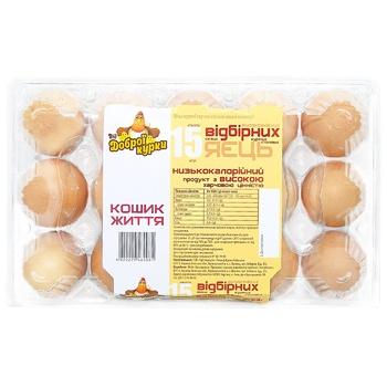 Яйця курячі Від доброї курки Кошик Життя С0 15шт - купити, ціни на Ашан - фото 3