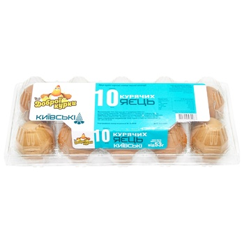 Vid Dobroi Kurky Kyivski Chicken Eggs С1 10pcs - buy, prices for Auchan - photo 2