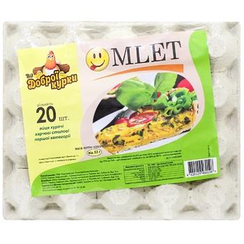 Яйця курячі Від доброї курки Omlet С1 20шт - купити, ціни на CітіМаркет - фото 1