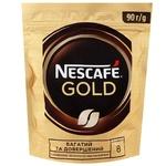 Кофе NESCAFÉ® Gold растворимый 90г