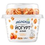 Molokiya White Yogurt + Popcorn in Caramel 2,5% 162g