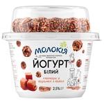 Molokiya White Yogurt + Popcorn in Caramel with Cocoa 2,5% 162g