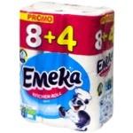 Полотенца бумажные Emeka белые трехслойные 12шт