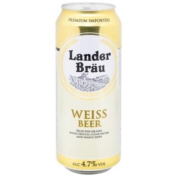 Пиво Landerbrau светлое нефильтрованное 4,7% 0,5л - купить, цены на Метро - фото 1