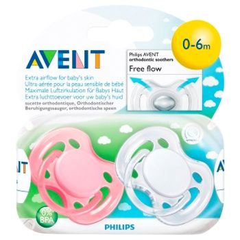 Avent Breathable Soother 0-6month - buy, prices for MegaMarket - image 3