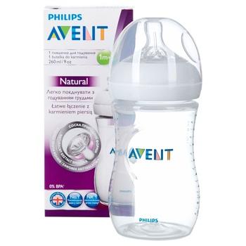 Бутылочка Avent Natural 260мл