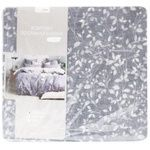 H-Line Twilight 1,5  Bedding set