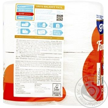 Toilet paper Grite Private import - buy, prices for Novus - image 2