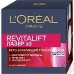 Крем для обличчя L'oreal Paris Revitalift Laser Х3 50мл