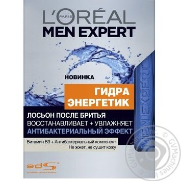 L'Oreal After Shave Lotion 100ml - buy, prices for Novus - image 1