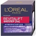 Крем нічний для обличчя L'oreal Paris Revitalift Філлер 50мл