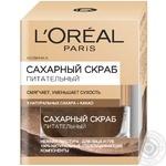 Скраб L'Oreal для живлення шкіри цукровий 50мл