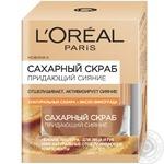 Скраб L'oreal цукровий для сяяння шкіри обличчя 50мл