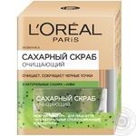 Скраб L'oreal цукровий для глибокого очищення шкіри 50мл