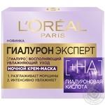 Крем L'Oreal Paris Нічна крем-маска для шкіри обличчя гіалуронова кислота