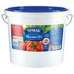 Chumak Tomato Paste 5kg