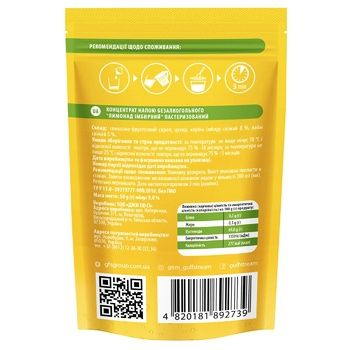 Gulfstream Ginger Lemonade 50g - buy, prices for Furshet - image 2