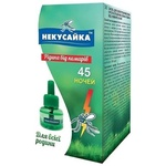 Nekusayka Odorless Mosquito Liquid 45 Nights for Children