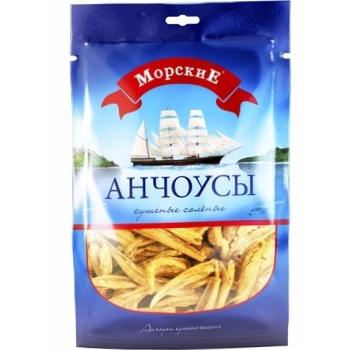 Анчоусы Морские солено-сушеные 36г - купить, цены на Фуршет - фото 3