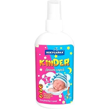 Nekusayka Kinder Mosquito Spray Lotion 100ml - buy, prices for Furshet - image 1