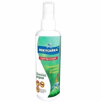 Nekusayka Mosquito Spray Lotion 100ml