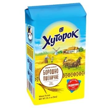 Hutorok Top Grade Wheat Flour 5kg - buy, prices for CityMarket - photo 1
