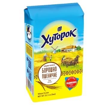 Khutorok wheat flour 2000g