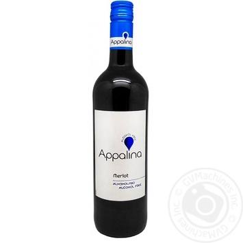 Вино Appalina Merlot free alcohol 0,75л - купить, цены на МегаМаркет - фото 1