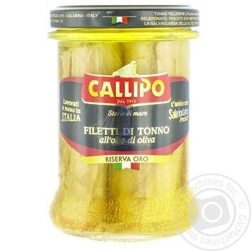 Тунец CALLIPO в оливковом масле 200гр - купить, цены на СитиМаркет - фото 1