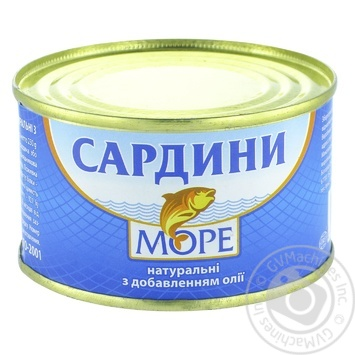 More Sardines with oil 230g - buy, prices for Furshet - image 6