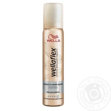 Лак для волос Wellaflex блеск и суперсильная фиксация 75мл