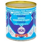 Молоко сгущенное Рогачевь с сахаром 8,5% 380г