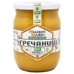 Medovyy Shlyakh Buckwheat Honey 700g