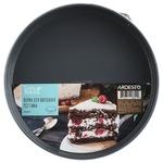 Форма Ardesto Tasty для выпечки разъемная круглая 26см