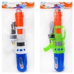Water Blaster Toy