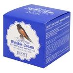 Крем для лица Jigott Birds Nest Wrinkle с экстрактом гнезда ласточки 70мл