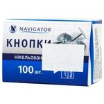 Navigator Nickel-plated Buttons 100pcs