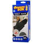 Freken Bok Black Latex Gloves Size S 50pcs