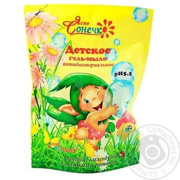 Clear Sun Gel Soap Duo Baby Antibacterial 450ml - buy, prices for Furshet - image 1