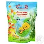 Крем-мыло Ясное Солнышко детское увлажняющее 450мл - купить, цены на Фуршет - фото 1