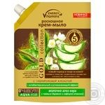 Energy of Vitamins Luxurious Aloe Vera Milk with Tea Tree and Japanese Sophora Cream-soap 450ml