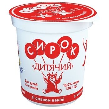 Slovianochka Cottage Cheese for Children with Vanillin 15% 120g - buy, prices for MegaMarket - image 1