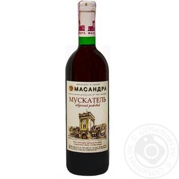 Вино Массандра Мускатель южный розовое десертное 16% 0,75л