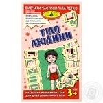 Настольная игра Київська Фабрика Іграшок Тело человека - Изучать части тела легко
