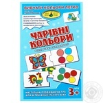 Kyyivska Fabryka Igrashok Board Game Magic Colors - Learn Colors Easy