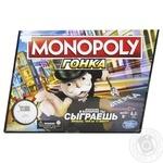 Настольная игра Hasbro Монополия Гонка