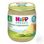 Baby puree HiPP Zucchini with potatoes for 4+ month old babies glass jar 125g Hungary