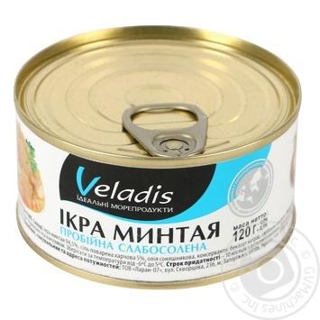 Икра Минтая пробойная слабосоленая Veladis 120г - купить, цены на Novus - фото 1
