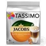 Кава розчинна Jacobs Latte Macchiato 268г