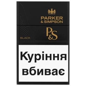 купить сигареты в магазине метро